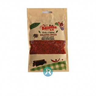 Dried Sweet Pepper Baladna 70g