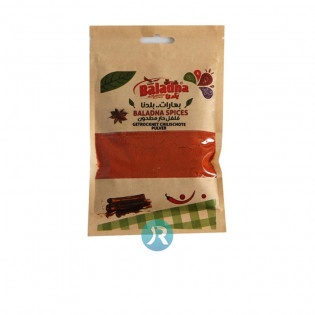 Paprika Powder Chili Baladna 70g