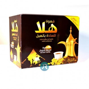 Arabic Coffee Hala 10 pieces