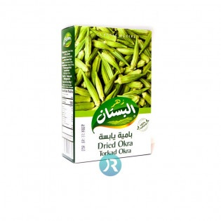 Dried Okra Bustan 200g