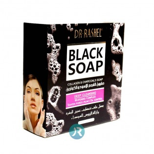 Collagen & Charcoals Soap 100g