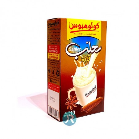 Sahlab Pudding Powder Mix Columbus 10 bags