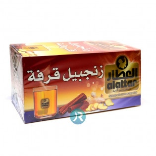 Cinnamon Ginger Attar 20p