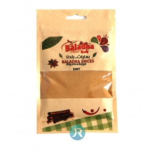 Cinnamon Ground Baladna 120g
