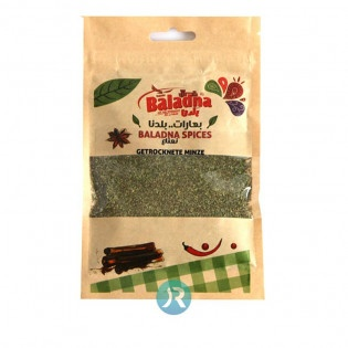 Mint Dried Baladna 50g