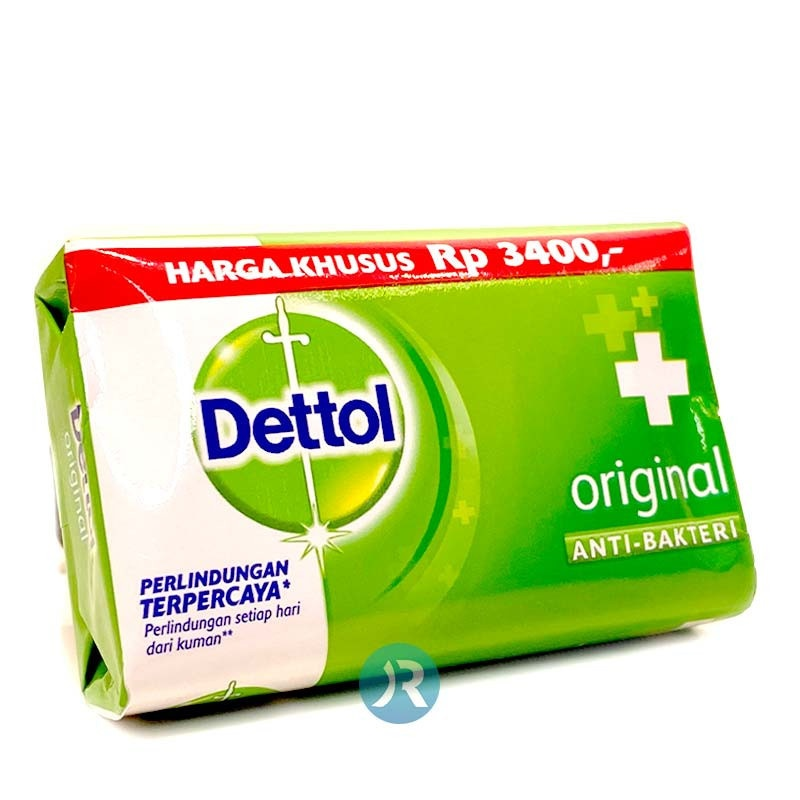 Bar Soap Antiseptic Dettol 65g