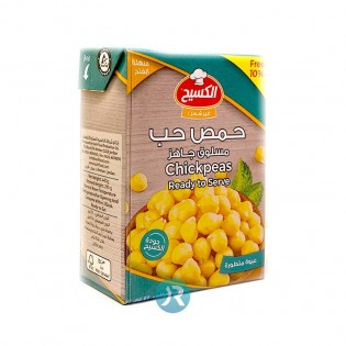 Chickpeas Boiled Kasih 440g