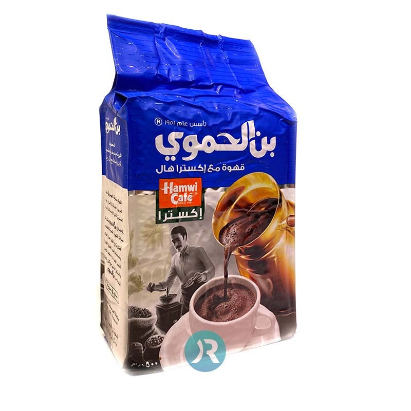 Coffee with Extra Cardamom Hamwi 500g