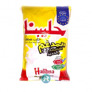 Powdered Milk Halibna 2250g