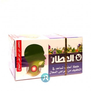 Herbs for Cough Attar 20p