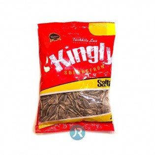 Sunflower Seeds Salted Lux 200g