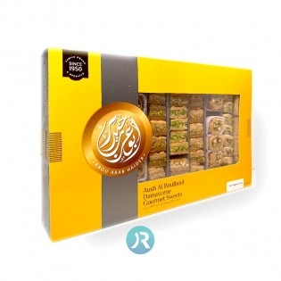 Arabic Baklava Mix Abu Arab...