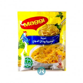 Noodles Soup with Chicken Taste Maggie 1p