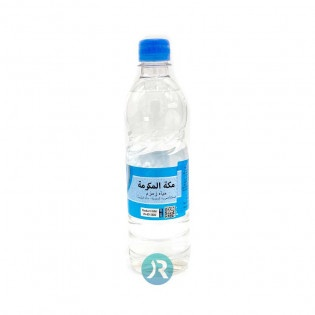 Zamzam Water 500ml