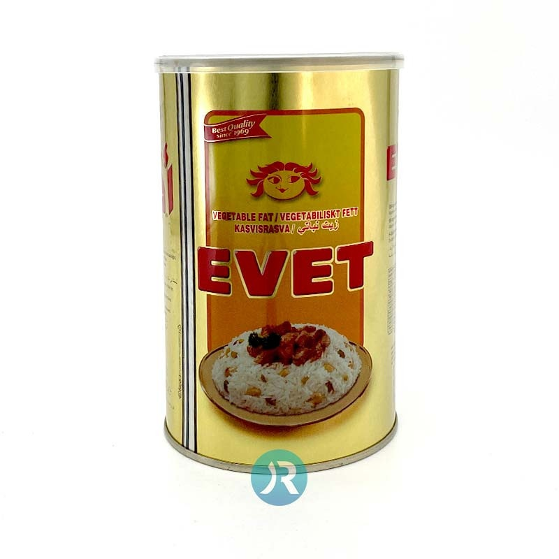 Vegetable Ghee Evet 1kg
