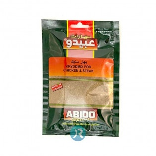 Steak Spices Abido 50g