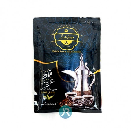 Arabic Coffee 1p