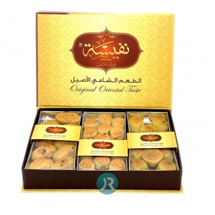 Maamoul Mix Nafeeseh 750g
