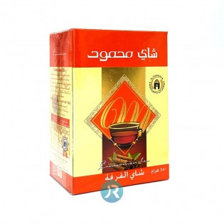 Cinnamon Tea Mahmood 450g