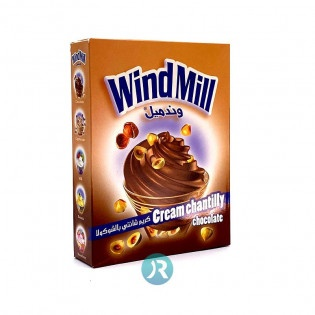 Cream Chantilly Chocolate Windmill 130g