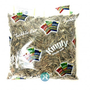 Sunflower Seeds Slightly Salted Lux 1kg